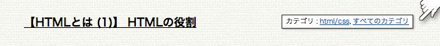 スクリーンショット 2013-10-04 9.47.16