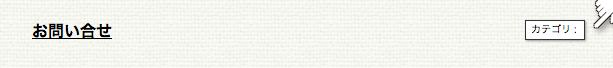 スクリーンショット 2013-10-04 9.51.54
