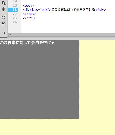 スクリーンショット 2013-10-13 23.05.53