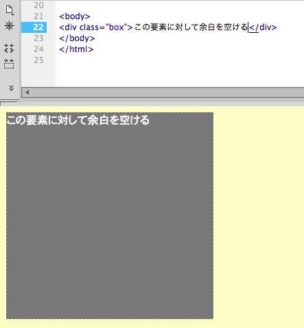 スクリーンショット 2013-10-13 23.08.50