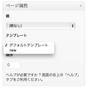 スクリーンショット 2013-10-19 13.48.39