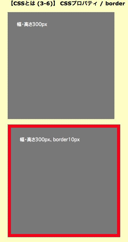 スクリーンショット 2013-10-19 9.32.53
