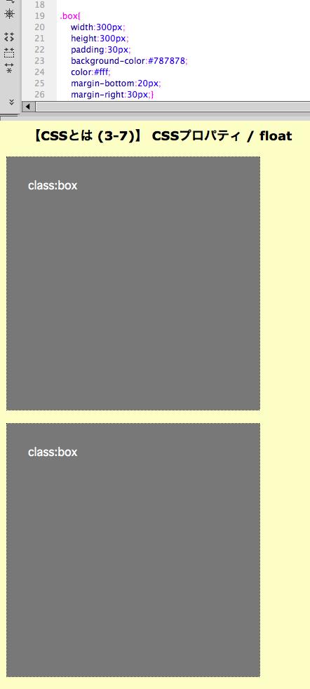 スクリーンショット 2013-10-21 21.48.03