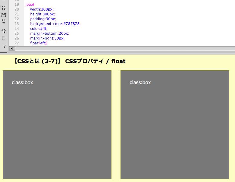スクリーンショット 2013-10-21 21.50.20