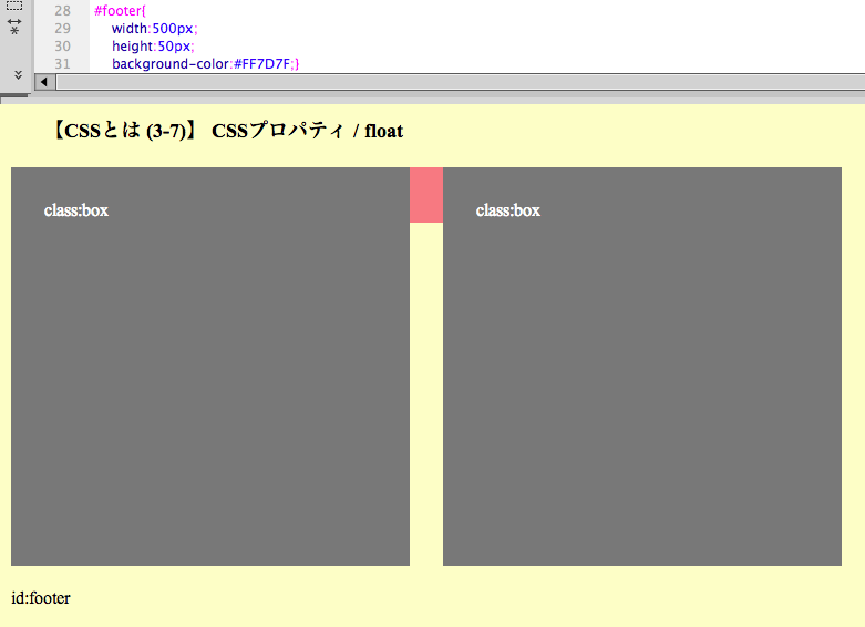 スクリーンショット 2013-10-21 22.06.53
