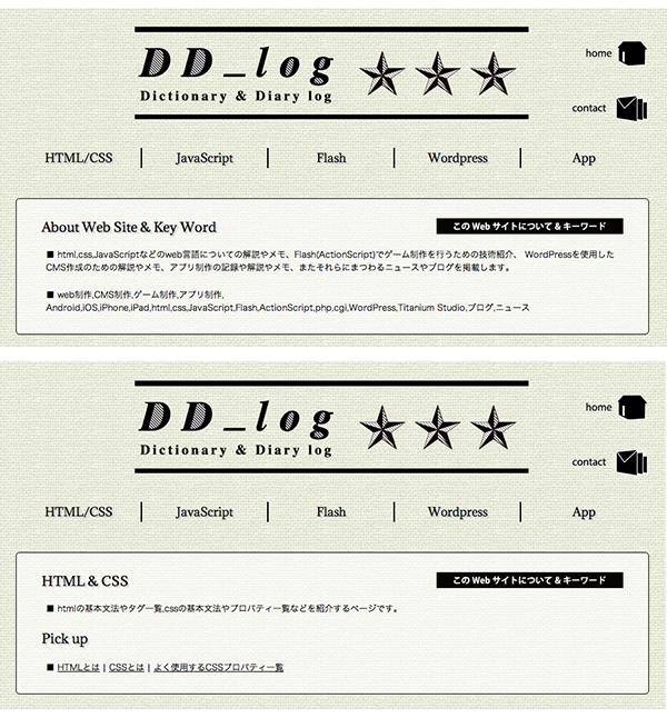 スクリーンショット 2013-10-25 11.32.26