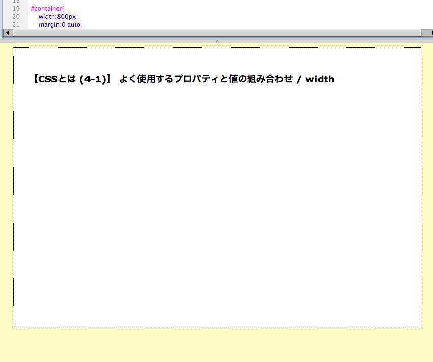 スクリーンショット 2013-11-02 0.35.47