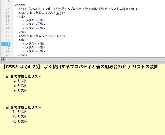 スクリーンショット 2013-11-04 19.25.27