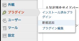 スクリーンショット 2013-11-06 16.24.55