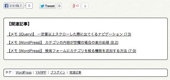 スクリーンショット 2013-11-10 19.54.42