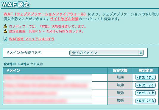 スクリーンショット 2013-11-27 14.53.39