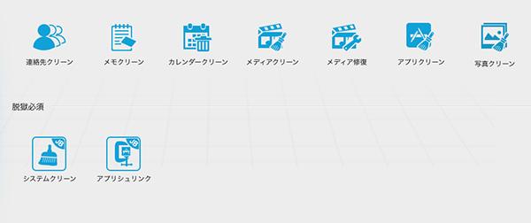 スクリーンショット 2013-11-28 10.10.09