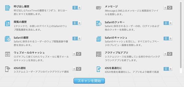 スクリーンショット 2013-11-28 10.11.37