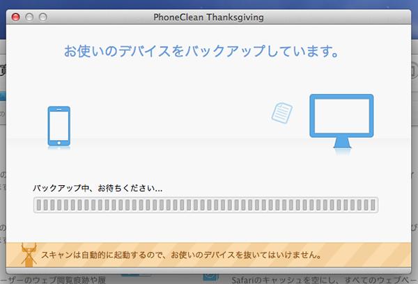 スクリーンショット 2013-11-28 10.11.47