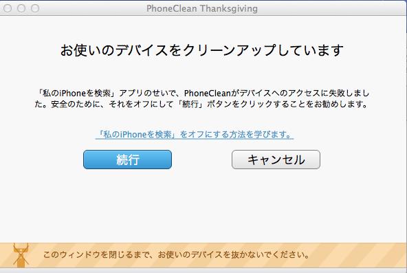 スクリーンショット 2013-11-28 10.16.39
