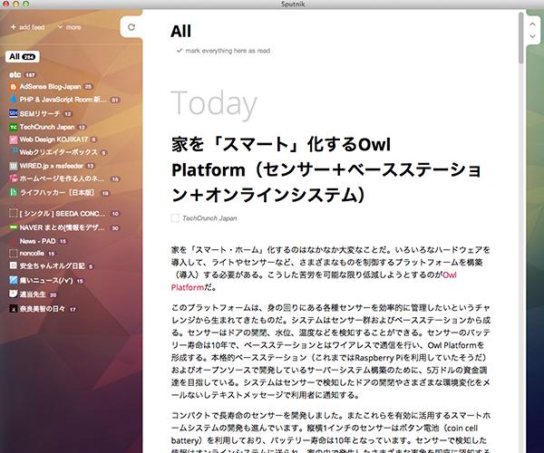 スクリーンショット 2013-12-10 13.52.41