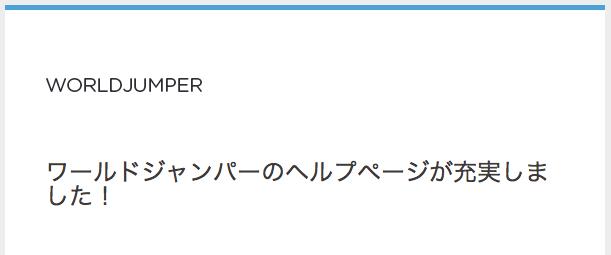 スクリーンショット 2013-12-27 11.32.33
