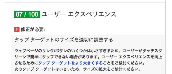 スクリーンショット 2014-04-19 15.08.11