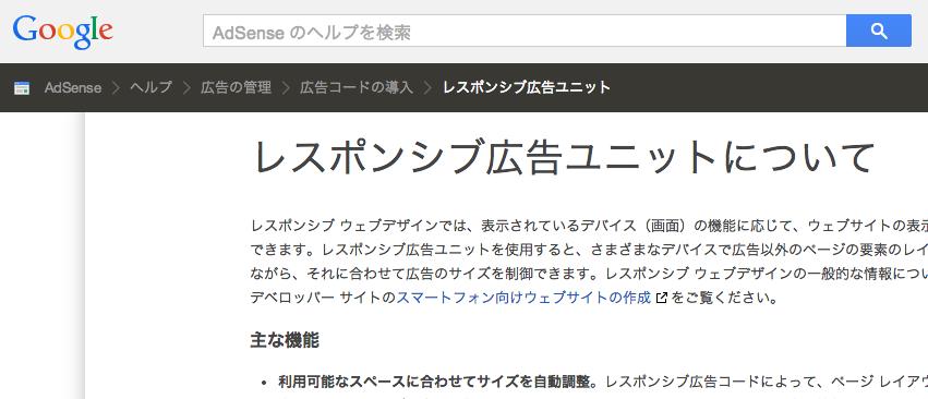 スクリーンショット 2014-04-19 15.18.56