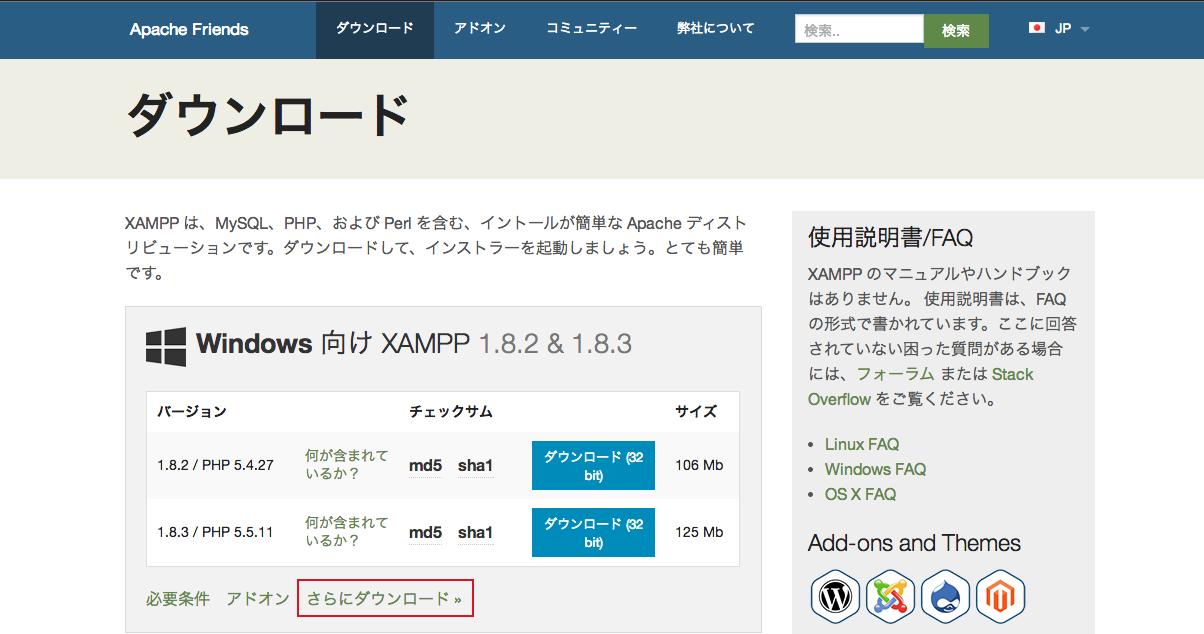 スクリーンショット 2014-04-24 18.37.13