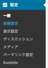 スクリーンショット 2014-06-04 16.15.38